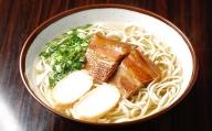 自家製麺 沖縄そば専門店「沖縄そば(三枚肉)」セット 4食入り