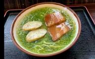 自家製麺 沖縄そば専門店「アーサそば」セット 4食入り