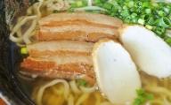 【沖縄そば】自家製麺上原そば店 三枚肉そばセット(茹で麺4食入り)