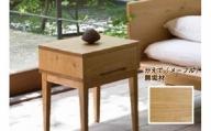 190001. 【ベッドとともに寝室を心地よく】サイドテーブル 2 かえで(メープル)無垢材