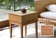 205001. 【ベッドとともに寝室を心地よく】サイドテーブル 2 ブラックチェリー無垢材