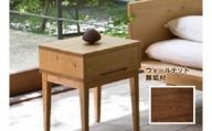 206001. 【ベッドとともに寝室を心地よく】サイドテーブル 2 ウォールナット無垢材