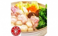 [No.5565-0127]【御殿場】太陽チキン水炊きセット