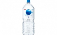 [No.5565-0163]キリン アルカリイオンの水 2L×1ケース(6本)