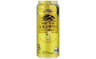 [No.5565-0278]キリン・ザ・ストロング 本格レモンサワー 500ml 1ケース(24本)