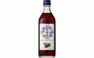 [No.5565-0296]キリン 藍苺酒(ブルーベリー・ランメイチュウ) 500ml