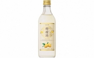[No.5565-0299]キリン 檸檬酒(レモン・ニンモンチュウ) 500ml