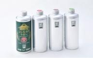 [No.5565-0351]御殿場高原ビール1L缶セット【宴】