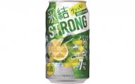 [No.5565-0389]キリン 氷結ストロング サワーレモン 350ml 1ケース(24本)
