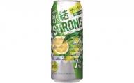 [No.5565-0390]キリン 氷結ストロング サワーレモン 500ml 1ケース(24本)