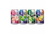 [No.5565-0404]キリン氷結4種飲み比べセット(もも・シャルドネ・パイナップル・ウメ)350ml×24本(各6本)