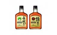 2209.キリンウイスキー飲み比べセット(2種類)