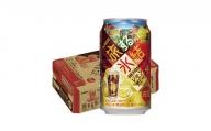 212.キリン旅する氷結 レモンコーラアミーゴ 350ml×24本(1ケース)