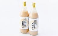 [No.5565-0447]時之栖オリジナル甘酒2本セット