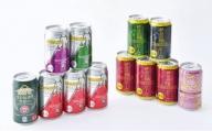 [No.5565-0512]時之栖地ビール飲み比べ対決セット