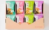 【12ヶ月連続お届け】タニタ食堂R監修 減塩みそ汁セット16食 健康食品 フリーズドライ