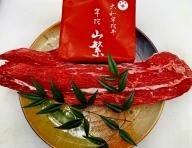 (チルド)宇陀牛 ヒレ 丸ごと1本 3.2キロ以上/山繁 冷蔵 BBQ 焼肉 ステーキ フィレ ヘレ