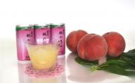 桃の恵みジュース 190g×30本