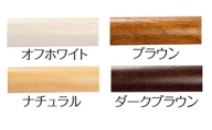 木製ブラインド(巾101cm~×丈111cm~)