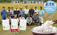 銀山米研究会の無洗米<ななつぼし>15kg