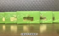 オリーブ アーモンド チョコレート 100g×6箱【配送不可:沖縄、北海道、離島】