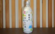 静岡市のおいしい水(水のボトル缶)475ml×24本