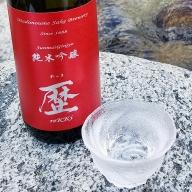 A−162.窓乃梅酒造 歴 純米吟醸酒