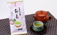 美濃いび茶 新茶3本セット