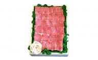 【6月30日までの期間限定】黒毛和牛上カルビ肉 約300gプラス50g(合計:約350gでお届け!!)