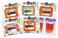 008-058 爽やか信州軽井沢 5種ウインナー&ロース生ハムセット