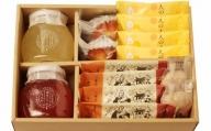 菓舗 浜幸 お菓子のセットB(ジャム2種 菓子4種 )合計14個入 B-332
