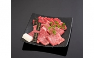 BN6005_【紀州和華牛】焼き肉懐石 300g