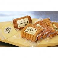 酪農の町 北海道 中標津町産チーズ・ソーセージ詰合せ