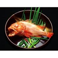 北海道産 めんめの湯煮 約30cm