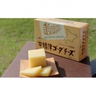 北海道 中標津ゴーダチーズ 500g×3個