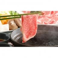 北海道 なかしべつ大黒牛 1,500g(牛切り落とし・すき焼き用)