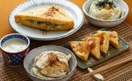 奥州涌谷名産「おぼろ豆腐」と油揚・豆乳セット