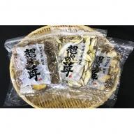 厳選北海道中標津産 乾燥椎茸「想いの茸」3種詰め合わせ(25袋)