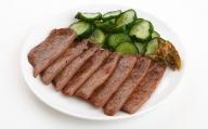 味の牛たん喜助 牛たん詰合せ しお味・たれ味・みそ味 計900g (牛タン) [0002]