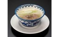 味の牛たん喜助 テールスープセット 300g×4パック (レトルト 牛テール) [0007]