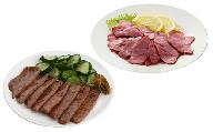 味の牛たん喜助 牛たん詰合せ 3種各90g、牛たんスモークチップ 120g (牛タン) [0010]