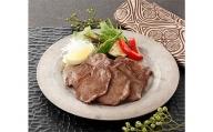 味の牛たん喜助 まろやか牛たん詰合せ しお味・みそ味 各180g (牛タン 塩) [0014]