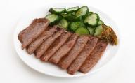 味の牛たん喜助 牛たん詰合せ しお味・たれ味 各225g (牛タン) [0016]