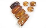焼き菓子セット(B) (パウンドケーキ4種&マドレーヌ) [0051]