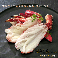 """MASA""シリーズ(Ver.タラバガニ) 『自宅でレアの生蟹を!!』<網走産>【牛渡水産】"