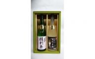 AW009_月の井 純米酒 やれば出来る桂利奈、純米酒 撃破率百二十%2本セット