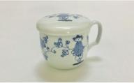 A20-220 青花には珍しい蓋付きマグカップです。小島芳栄堂