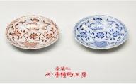 A20-222【有田焼・香蘭社】赤絵町工房 魚鳥紋・ペア楕円小皿