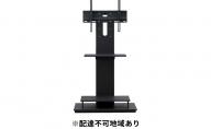 スタンドテレビ台UTS-W75(ブラック)