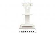 スタンドテレビ台UTS-W75(ホワイト)